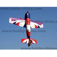 Quality Electric Extra 330L for sale