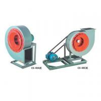 China Type C6-48 Centrifugal Dust Extraction Fan on sale
