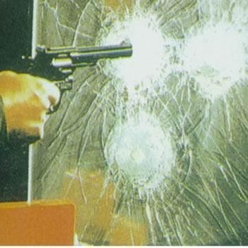 Bullet Proof Shield Images Images Of Bullet Proof Shield