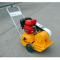 Quality HZR Flat vibration Rammer for sale