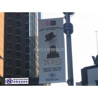 China BLockout Double Printing Banner 313M on sale