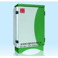 China Products WCDMA band Selective Repeater on sale