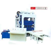 Buy cheap HF-Y3000ⅡModel from wholesalers