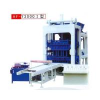 Buy cheap HF-Y3000ⅠModel from wholesalers