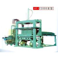 Buy cheap HF-Y2000Ⅲ Model from wholesalers