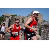 Quality Great Wall Marathon with Beijing Tour for sale