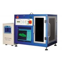 Best TJDP-523K laser subsurface engraving machine wholesale