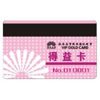 Quality Products Magnetic card for sale