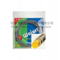 China Tennis String on sale