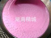Quality Alumina Ceramic ...Pipe with Integrated Abrasion-resistant ceramic (RHS) for sale
