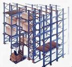 Buy cheap Drive-in racks from wholesalers