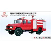 Quality fire fighting truck series for sale