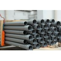 Quality UPVC water supply pipes for sale