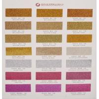 Quality Laser Series Color Card 2 for sale