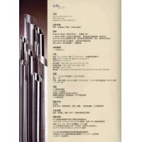 China Health Stainless Steel Pipe Products / Health Stainless Steel Pipe / Stainless Steel Tube on sale
