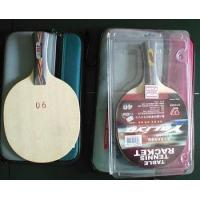 Quality Culture & Sport Balls & rackets pingpong rackets for sale