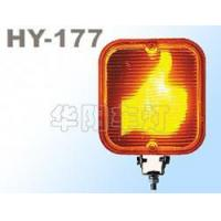 Quality H3 FOG LAMP HY-177 for sale