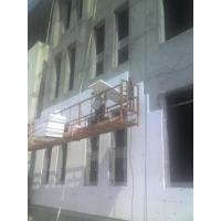decoration engineering :Insulation engineering of exterior wall for Bin Zhou Collage dormitory