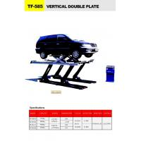 Vertical Double Plate