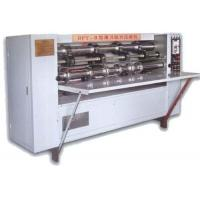 Buy cheap BFY-II THIN BLADE from wholesalers