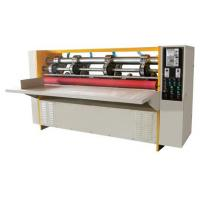 Buy cheap BFY thin-edge cut slitting  machine(1800\2000\2200\2400) from wholesalers