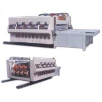 Buy cheap YKS SERIES OF FOUR DIE-CUTTING MACHING PRINTING from wholesalers