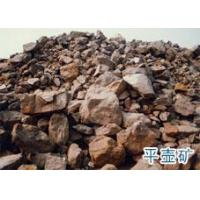 Quality PinHu mineral for sale