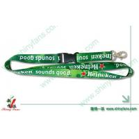 Buy cheap SF-3030 from wholesalers