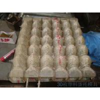 Quality Plastic mold for sale