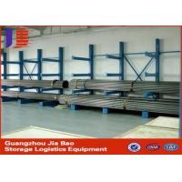 Buy cheap Double / Single side vertical Cantilever Storage Racks for warehouse storage from wholesalers