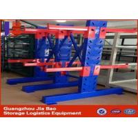 Buy cheap Blue Double Side Long Pallet Cantilever Storage Racks / Metal Shelving Units from wholesalers