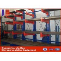 Buy cheap Q235 Steel Light / Heavy duty Arm Cantilever Storage Racks / Shelves from wholesalers