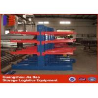 Buy cheap Double Side Steel Pipe Storage Cantilever Storage Racks With Powder Coating from wholesalers