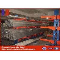 Buy cheap High Capacity Single / Double Sided Cantilever Storage Racks 3 Tier Shelves from wholesalers