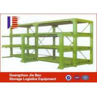 Best Warehouse Drawer Plastic Injection Mould Storage Racks With Traveling Crane Arm wholesale