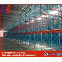 Best Can Adapt To Various Types Of Goods, Heavy Duty Storage RacksHeavy Beam Shelf wholesale
