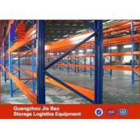 Best Metal Adjust Customized Garage Storage Ceiling Rack Steel For Warehouse wholesale