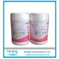 Buy cheap Private Label 80pcs Baby care wipes in Canister from wholesalers