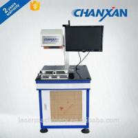 Buy cheap denim fabric high quality wood CO2 laser marking system from wholesalers