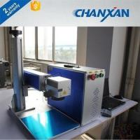 Buy cheap New Style distributor wanted fiber 10w/20w/30w/50w portable fibre laser marking machine from wholesalers