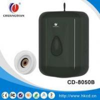 Quality CD-8050B Wall mounted center cost-effective pull toilet tissue dispenser for sale
