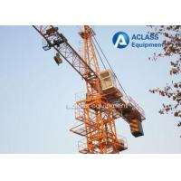 Buy cheap 16 Ton 70m Jib Hydraulic Hammerhead Tower Crane QTZ7030 VFD Air Conditioner from wholesalers