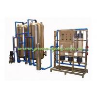 Quality Reverse Osmosis Machine mineral water machine price Item:GRA-UF(5T/H-S2) for sale