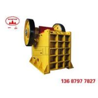 Quality Impact Crusher for sale
