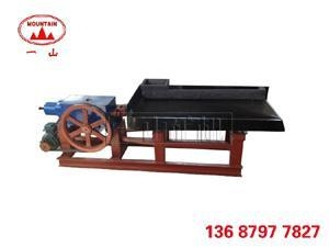 Buy Technical Parameter of Smaller Lab Shaking table at wholesale prices
