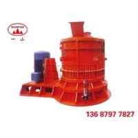 Quality Vertical Crusher for sale