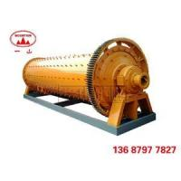 Quality Rod Mill for sale