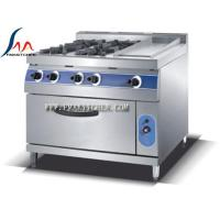 Quality 4-Burner gas range with gas griddle & gas oven for sale