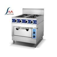 Quality 4-Burner gas range with electric oven for sale