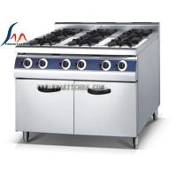 Quality 6-burner gas range with cabinet for sale